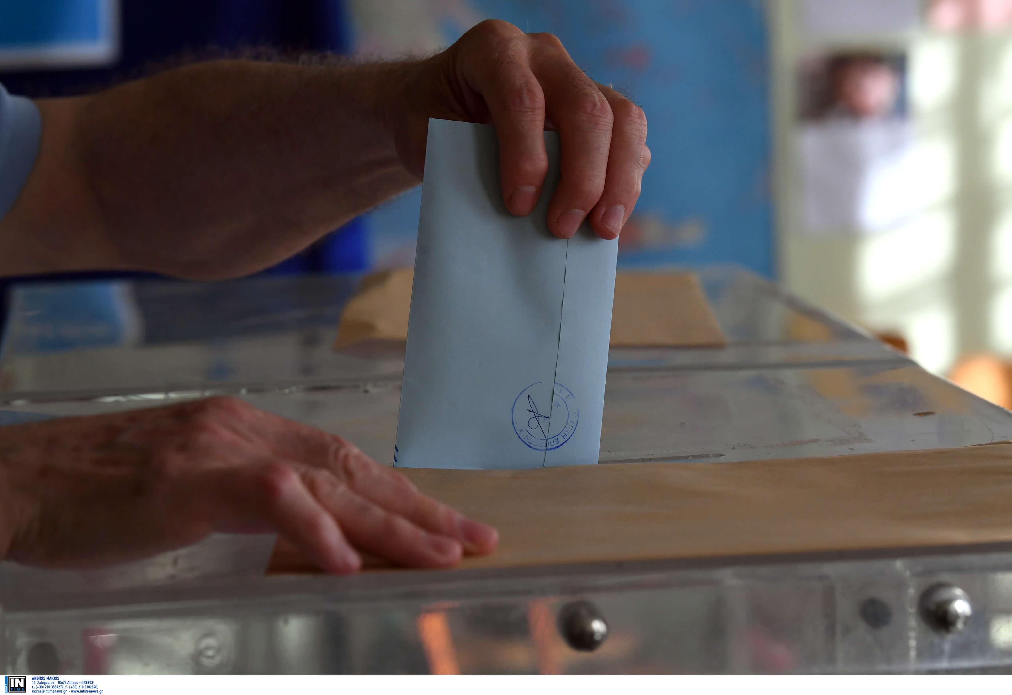επαναληπτικές εκλογές