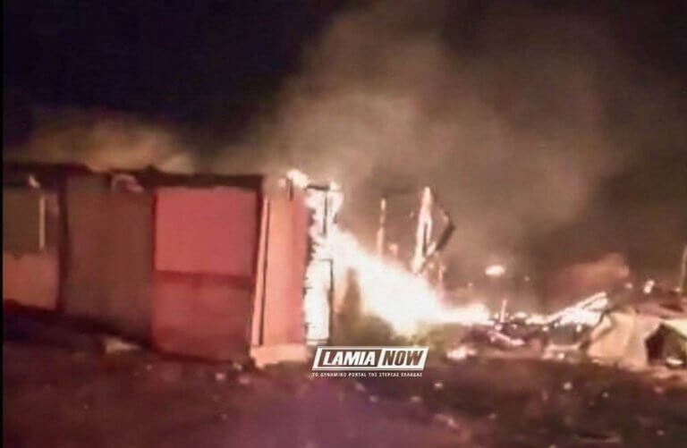 Φθιώτιδα: Λαμπάδιασε καταυλισμός τσιγγάνων! Κάηκαν 8 καλύβες – video