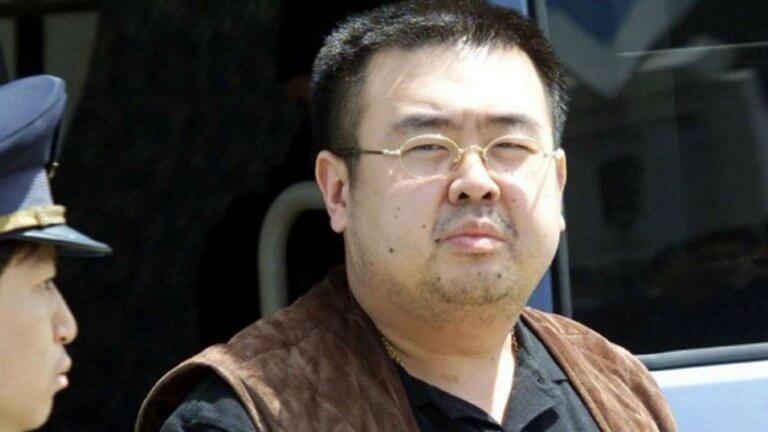 ΗΠΑ: «Πληροφοριοδότης της CIA» ήταν ο δολοφονημένος ετεροθαλής αδερφός του Κιμ Γιονγκ Ουν