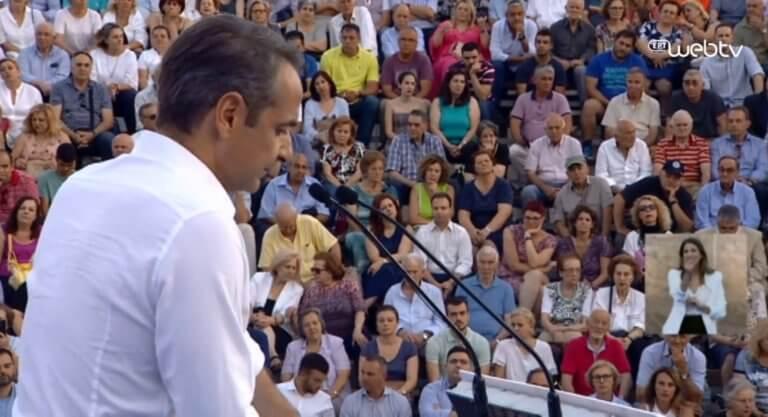 """Εκλογές 2019 – Κυριάκος Μητσοτάκης από την Ελευσίνα: """"Οι Έλληνες θα δώσουν ισχυρή εντολή στη Νέα Δημοκρατία""""!"""
