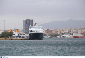 Σεισμός στην Αθήνα: Αλλάζουν τα δρομολόγια των πλοίων στον Πειραιά – video