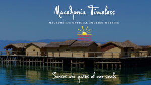 Macedonia Timeless και… σάλος από την απουσία (ξανά) του «Βόρεια»