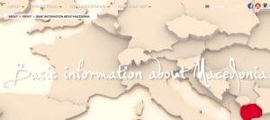 ΝΔ: Θρασύτατη χρήση του όρου «Μακεδονία» από σκοπιανή ιστοσελίδα