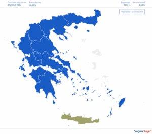 Αποτελέσματα εκλογών: Μια Ελλάδα… μπλε στις Περιφέρειες!