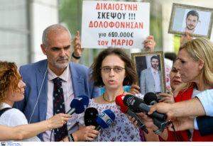 Μάριος Παπαγεωργίου: Η απόφαση για την δολοφονία θα εκδοθεί με το νέο Ποινικό Κώδικα
