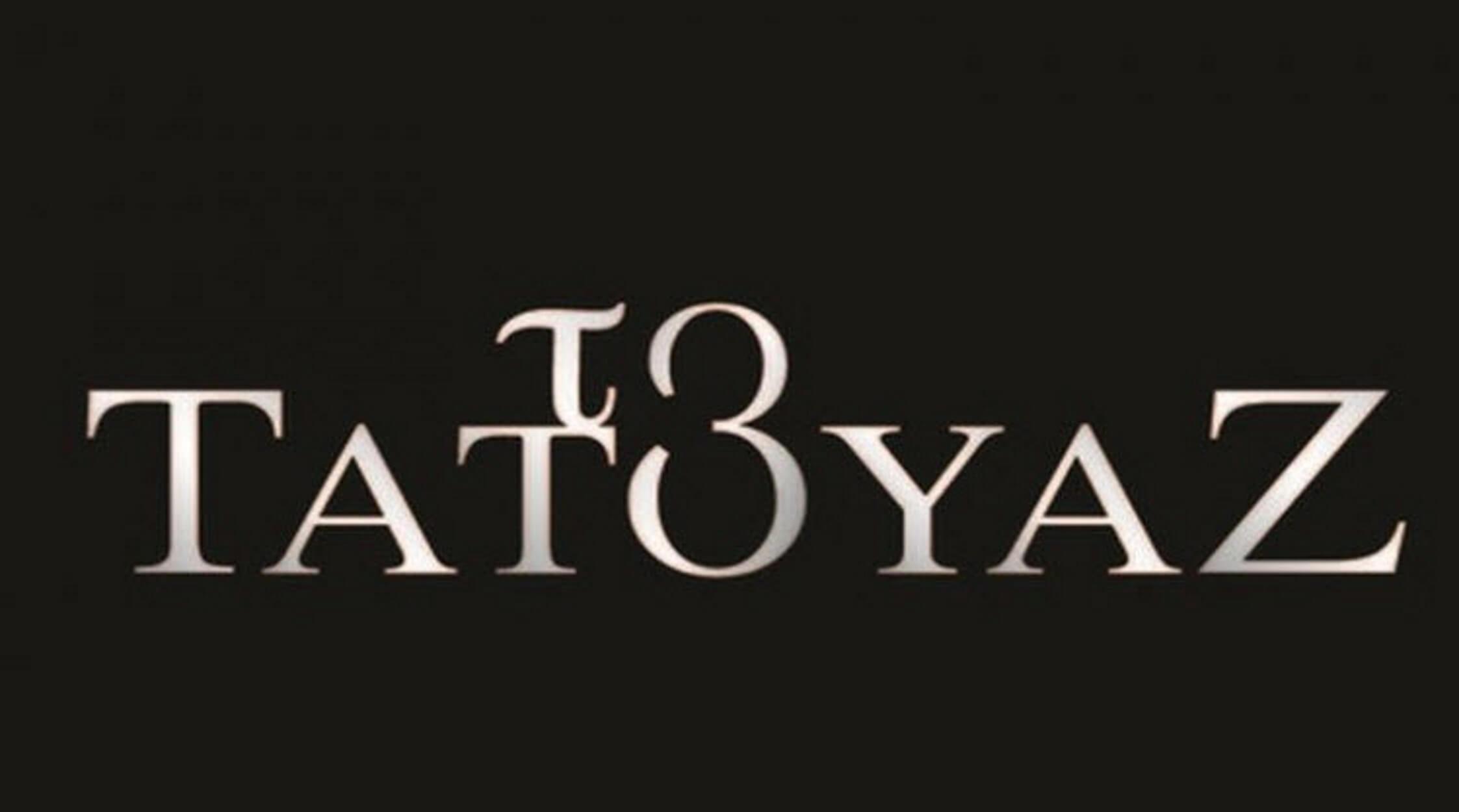 Πόσοι είδαν το φινάλε του «Τατουάζ» | Newsit.gr