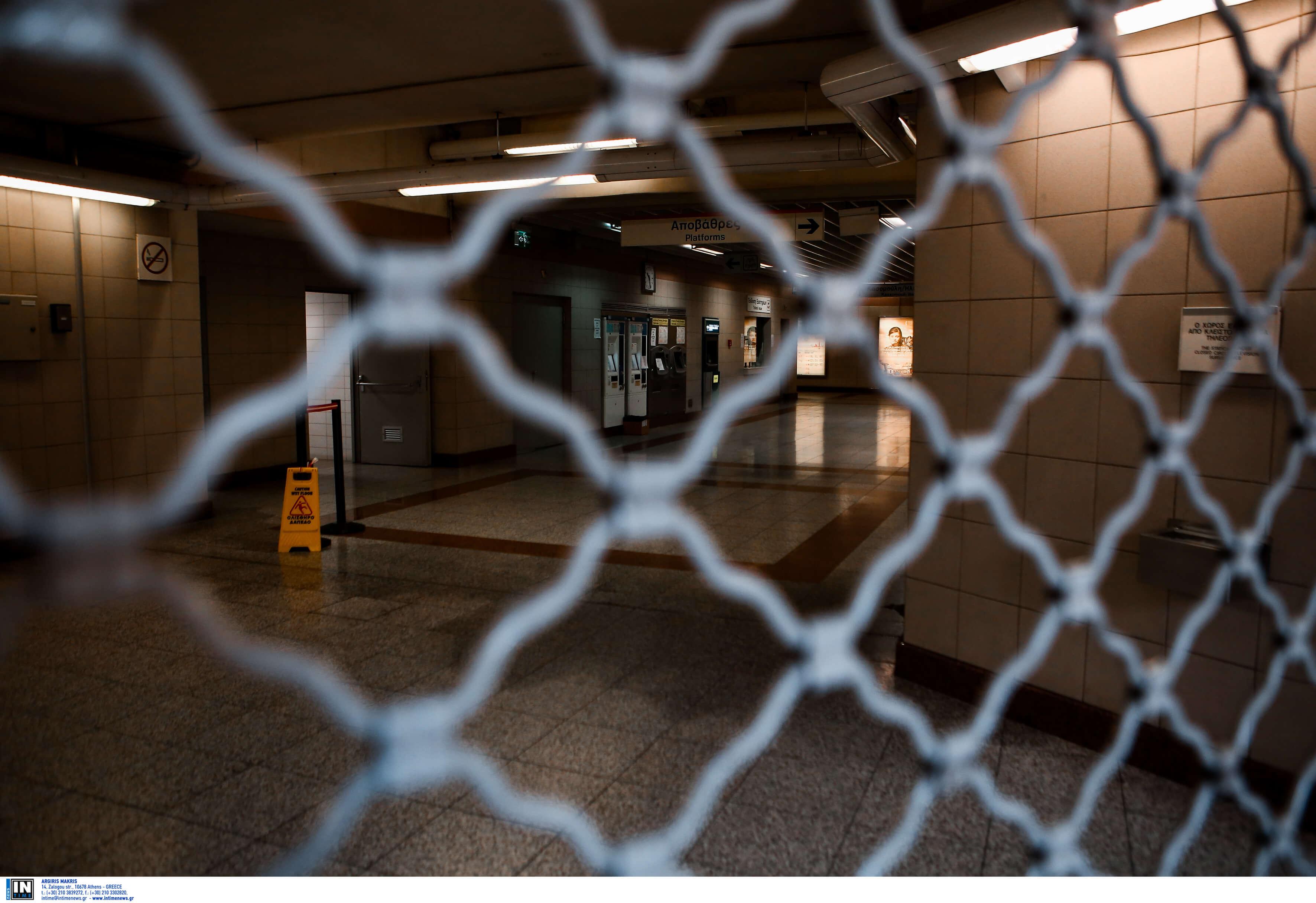 Ταλαιπωρία! Χωρίς μετρό, ηλεκτρικό και τραμ την Παρασκευή – Δείτε ποιες ώρες