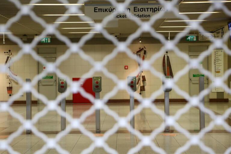 Νέα στάση εργασίας σε Μετρό και Τραμ – Πότε αποσύρονται οι συρμοί