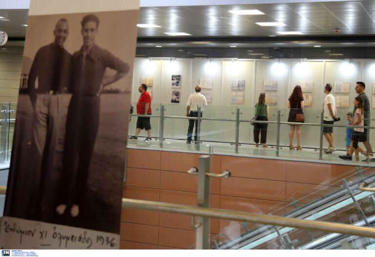 Θεσσαλονίκη: Έκθεση φωτογραφίας για τον Γρηγόρη Λαμπράκη στον σταθμό «Ευκλείδης» του μετρό!