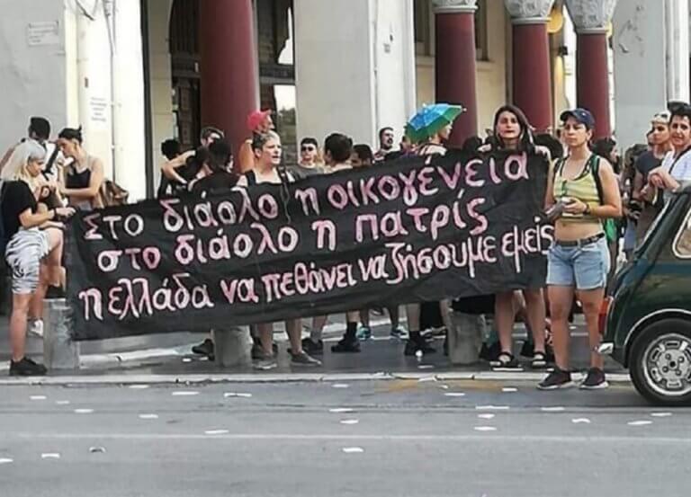 Μήνυση για το πανό στο Thessaloniki Pride από υποψήφιο βουλευτή