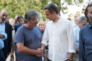 Εκλογές 2019 – Κυριάκος Μητσοτάκης: Πρώτη στάση, Κερατσίνι – Το μήνυμα του πρόεδρου της ΝΔ
