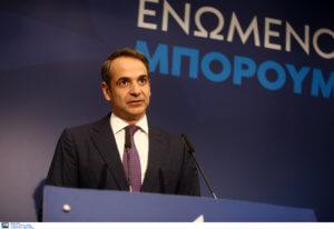 Αποτελέσματα εκλογών 2019: Οι δηλώσεις του Κυριάκου Μητσοτάκη