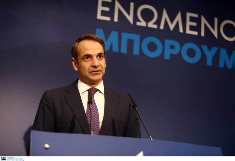 Μητσοτάκης: Η επένδυση στο Ελληνικό θα ξεμπλοκαριστεί την πρώτη εβδομάδα