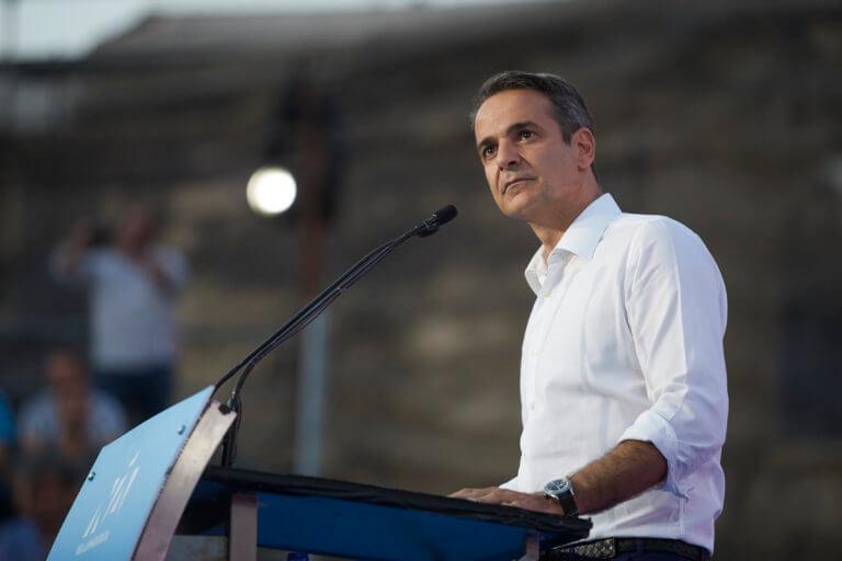 Μητσοτάκης: Οι Πρέσπες πλήγωσαν τους Έλληνες – Αφιέρωμα από την Telegraph με έμφαση στο οικονομικό πρόγραμμα της ΝΔ
