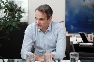 Από τη Ρόδο και το Καστελλόριζο ξεκινά την προεκλογική του «κούρσα» ο Μητσοτάκης