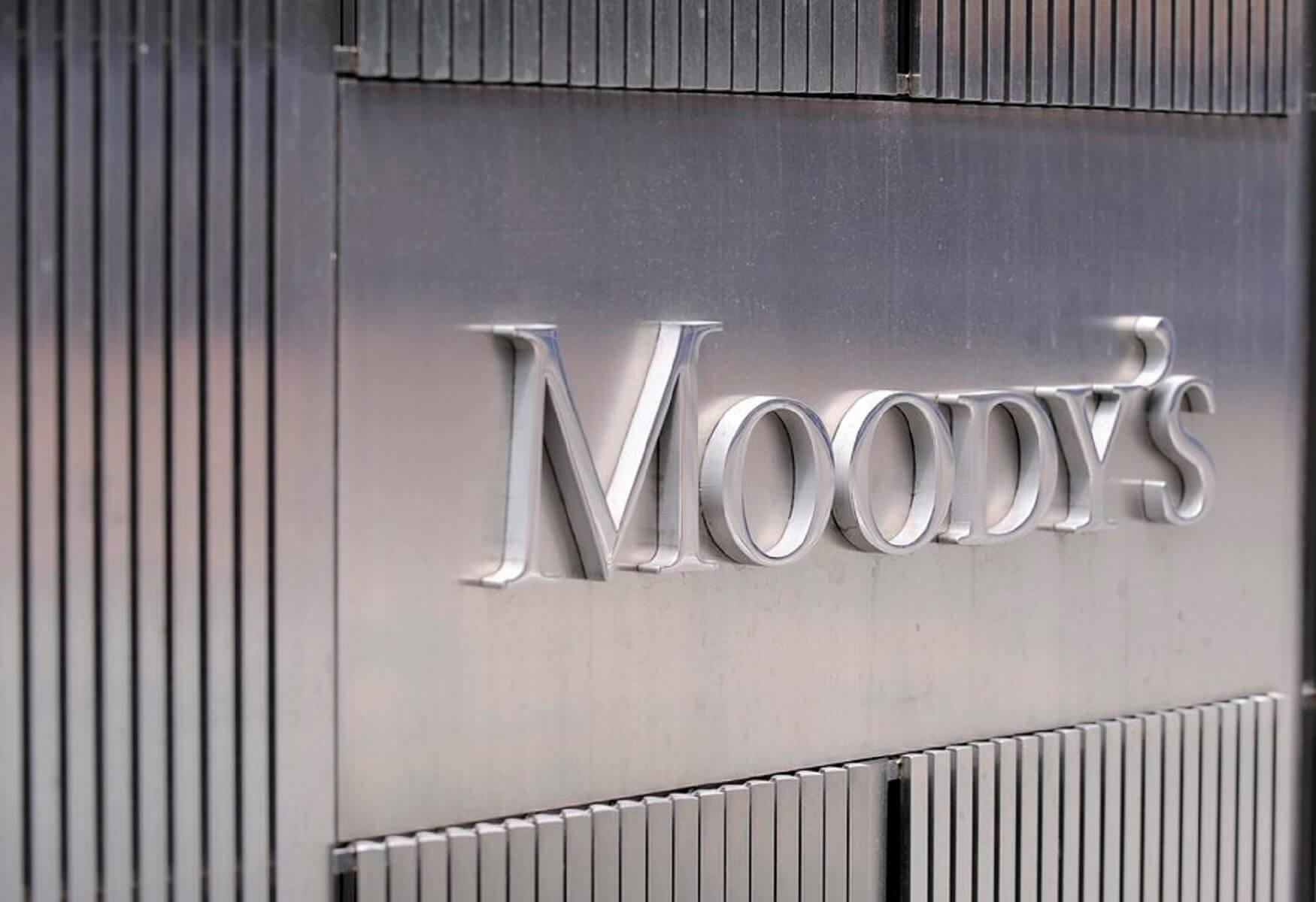 Ανέλπιστο δώρο από Moody's! Αναβάθμισε την Ελλάδα!