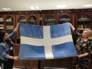 Κοζάνη: Η συγκλονιστική ιστορία αυτής της ελληνικής σημαίας – Το μήνυμα που αποκάλυψε την άγνωστη ιστορία [pics]