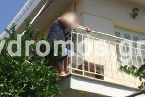 Βόλος: Κρεμάστηκε από τα κάγκελα στο μπαλκόνι του σπιτιού της – Η δραματική επιχείρηση διάσωσης [pics]