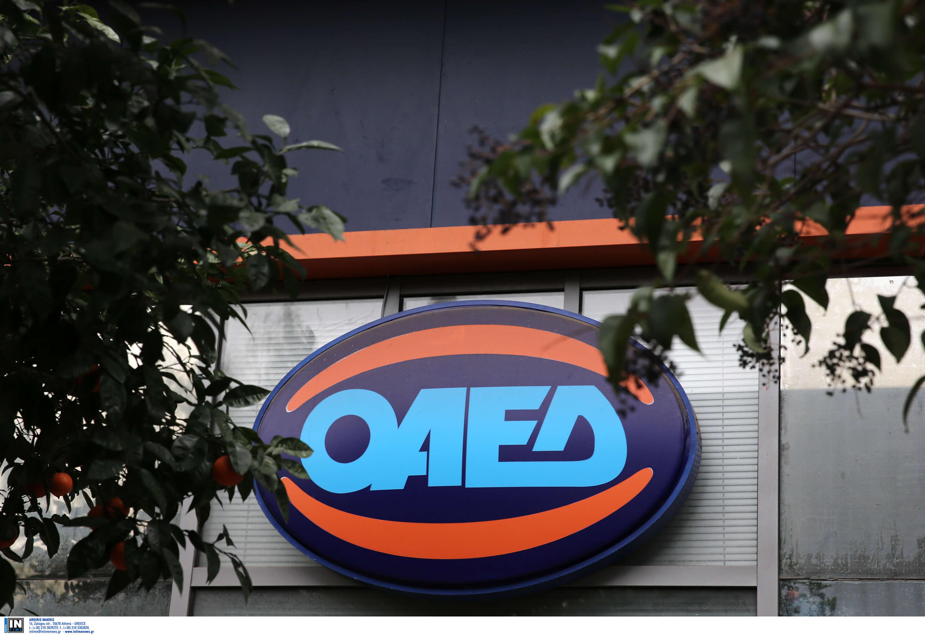 ΟΑΕΔ: Από σήμερα ( 02/09) οι αιτήσεις για την πρόσληψη ωρομίσθιων εκπαιδευτών στα ΙΕΚ