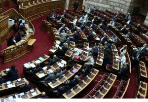 Βουλή: Κατατέθηκαν το νομοσχέδιο με τις αλλαγές του Ποινικού Κώδικα και του Κώδικα Ποινικής Δικαιοσύνης