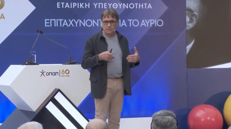 Η ομιλία του Πίτερ Οικονομίδη σε εκδήλωση του προγράμματος ΟΠΑΠ Forward