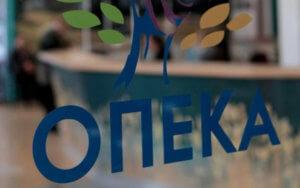 ΟΠΕΚΑ: Πότε καταβάλλονται επιδόματα και παροχές του οργανισμού