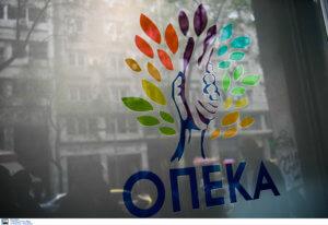 ΟΠΕΚΑ: Πότε καταβάλλονται τα επιδόματα σε ΑμεΑ και ανασφάλιστους υπερήλικες