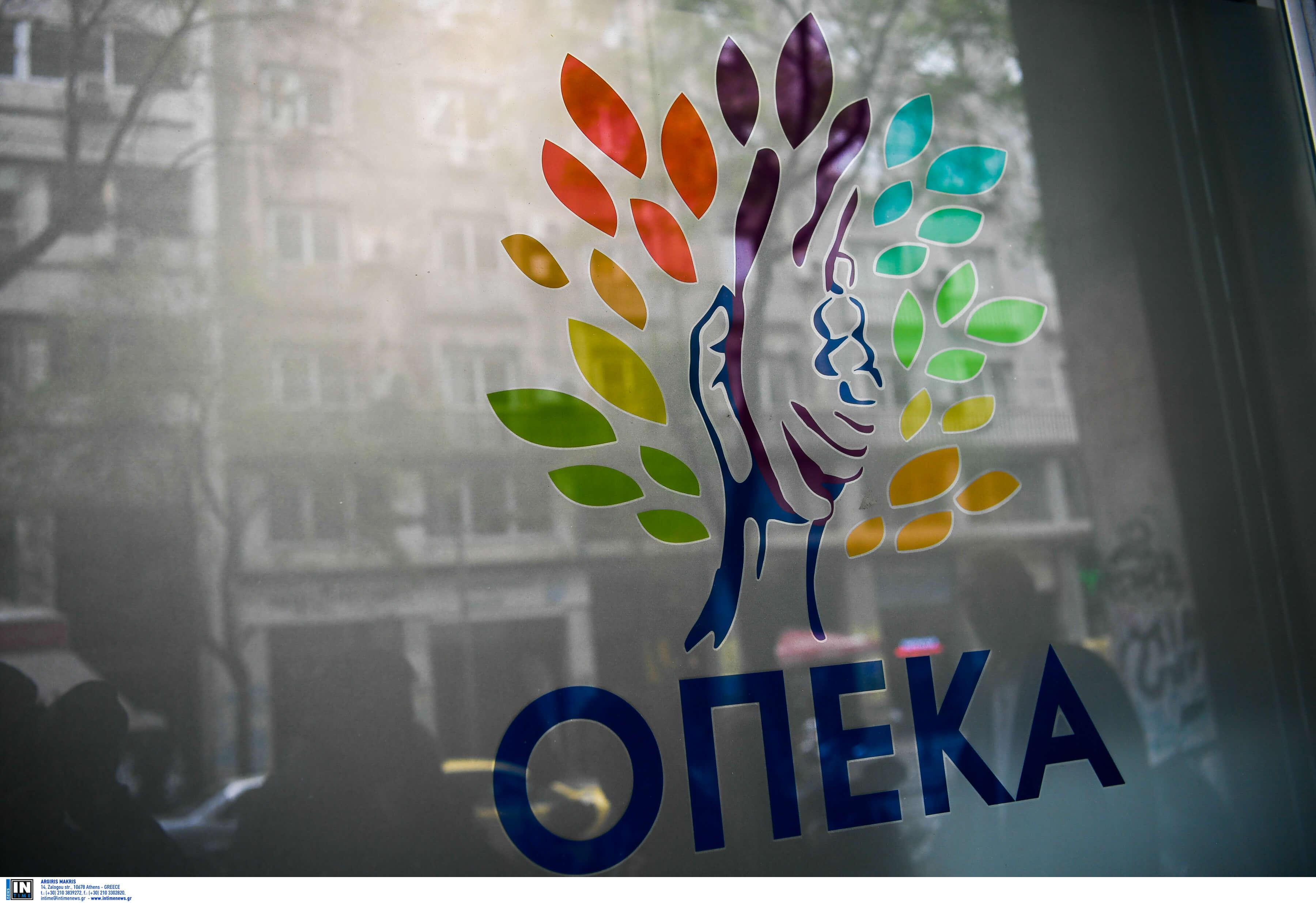 Επιδόματα ΟΠΕΚΑ: Ποιες πληρωμές θα γίνουν στις 30 Ιουνίου