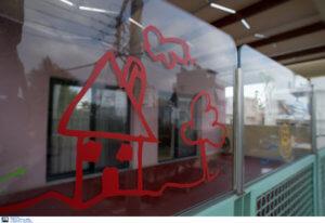 ΕΕΤΑΑ παιδικοί σταθμοί ΕΣΠΑ 2019: Βρείτε τις αιτήσεις στο eetaa.gr