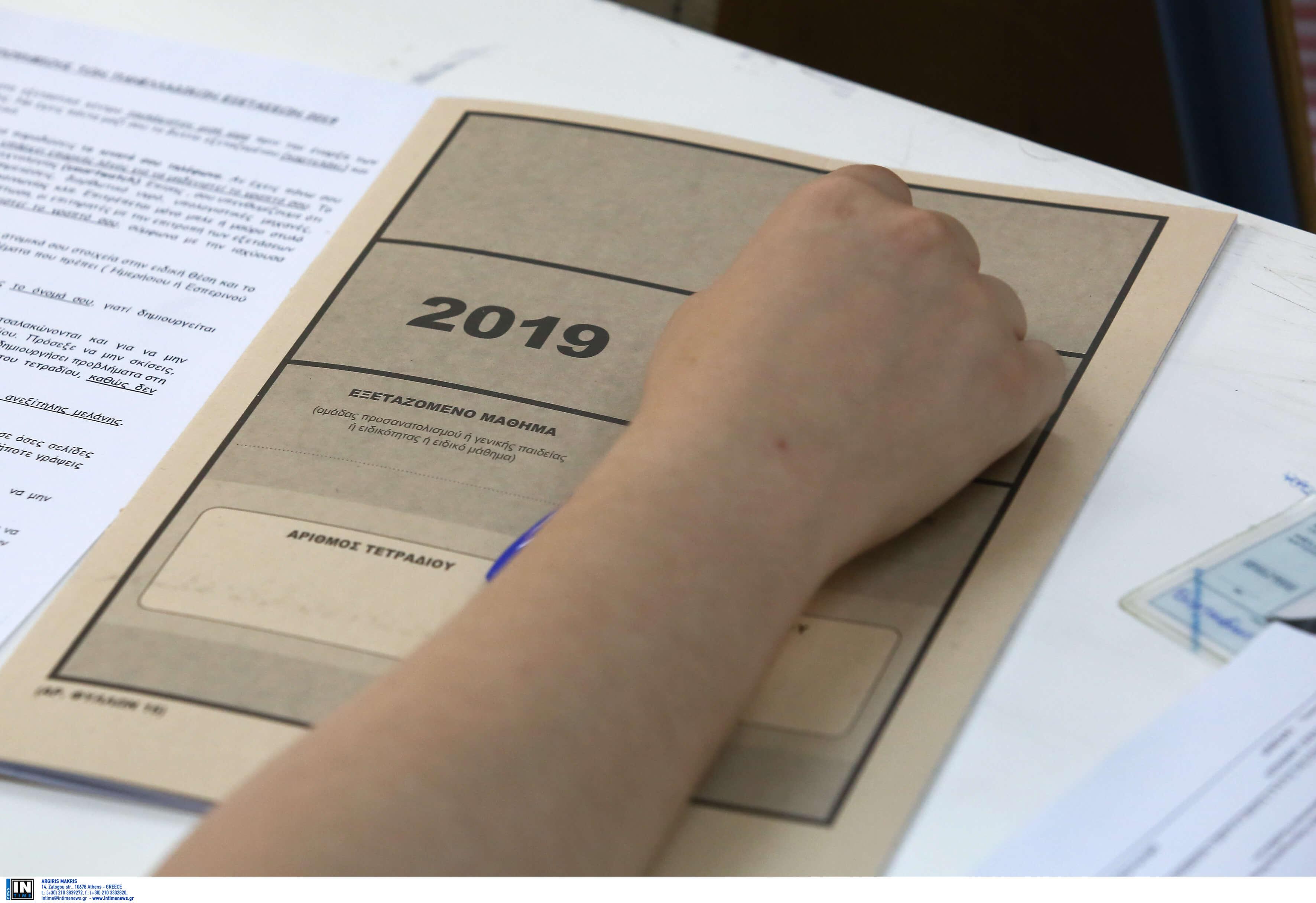 Σαρωτικές οι αλλαγές στις πανελλήνιες!  Τα πανεπιστήμια θα ορίζουν τον αριθμό των υποψηφίων