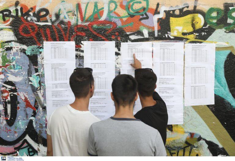 Βάσεις 2019 Αποτελέσματα στο results.it.minedu και Μόρια 2019