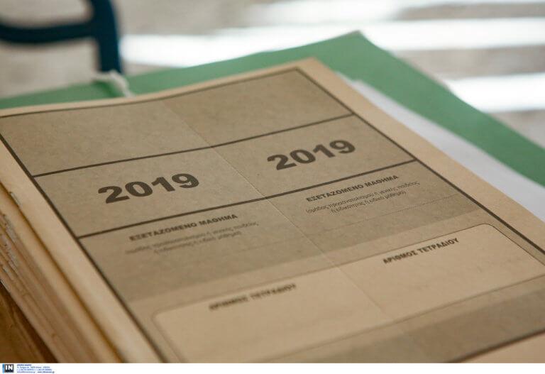 Αποτέλεσμα εικόνας για Πανελλαδικές Εξετάσεις ΓΕΛ 2019 - Βιολογία Προσανατολισμού - Θέματα, προτεινόμενες απαντήσεις και σχόλια