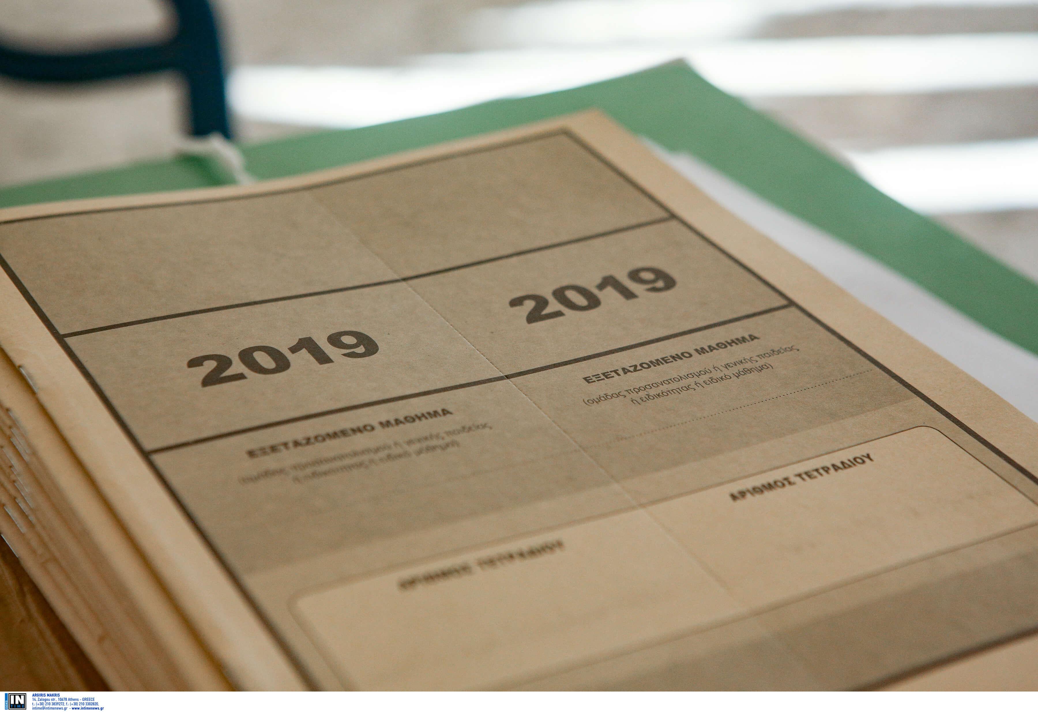Πανελλήνιες 2019 – Θέματα Ανάπτυξης Εφαρμογών και απαντήσεις