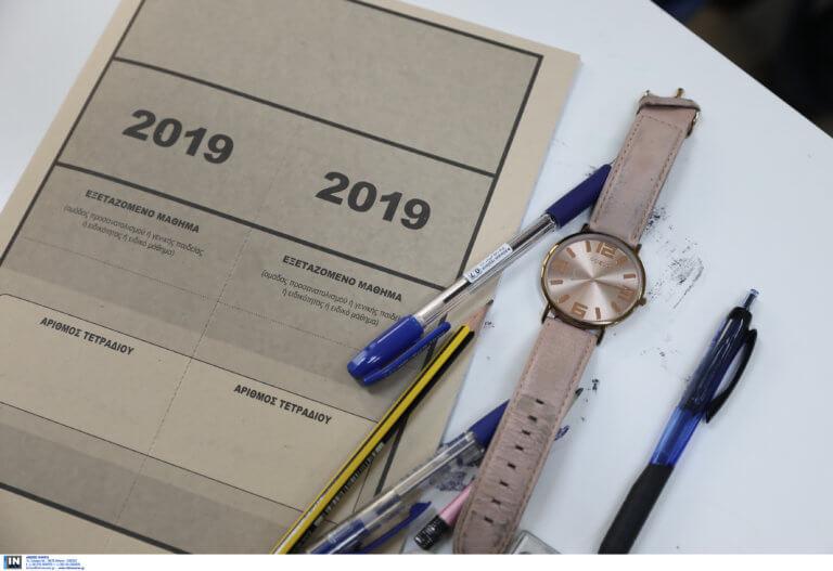 Πανελλήνιες 2019: Λατινικά, Χημεία και Αρχές Οικονομικής Θεωρίας την Παρασκευή