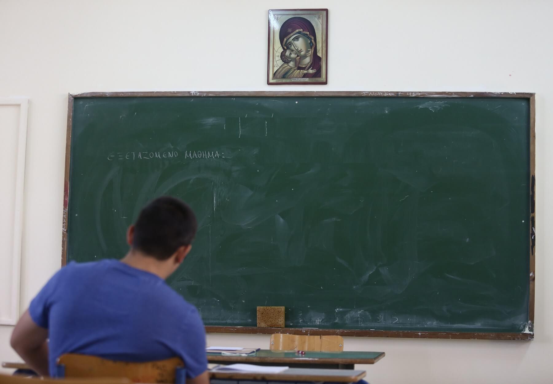 Ρόδος: Ανάβει φωτιές η αντίστροφη μέτρηση του δασκάλου που κλείδωσε στην τάξη 9χρονο μαθητή του – video