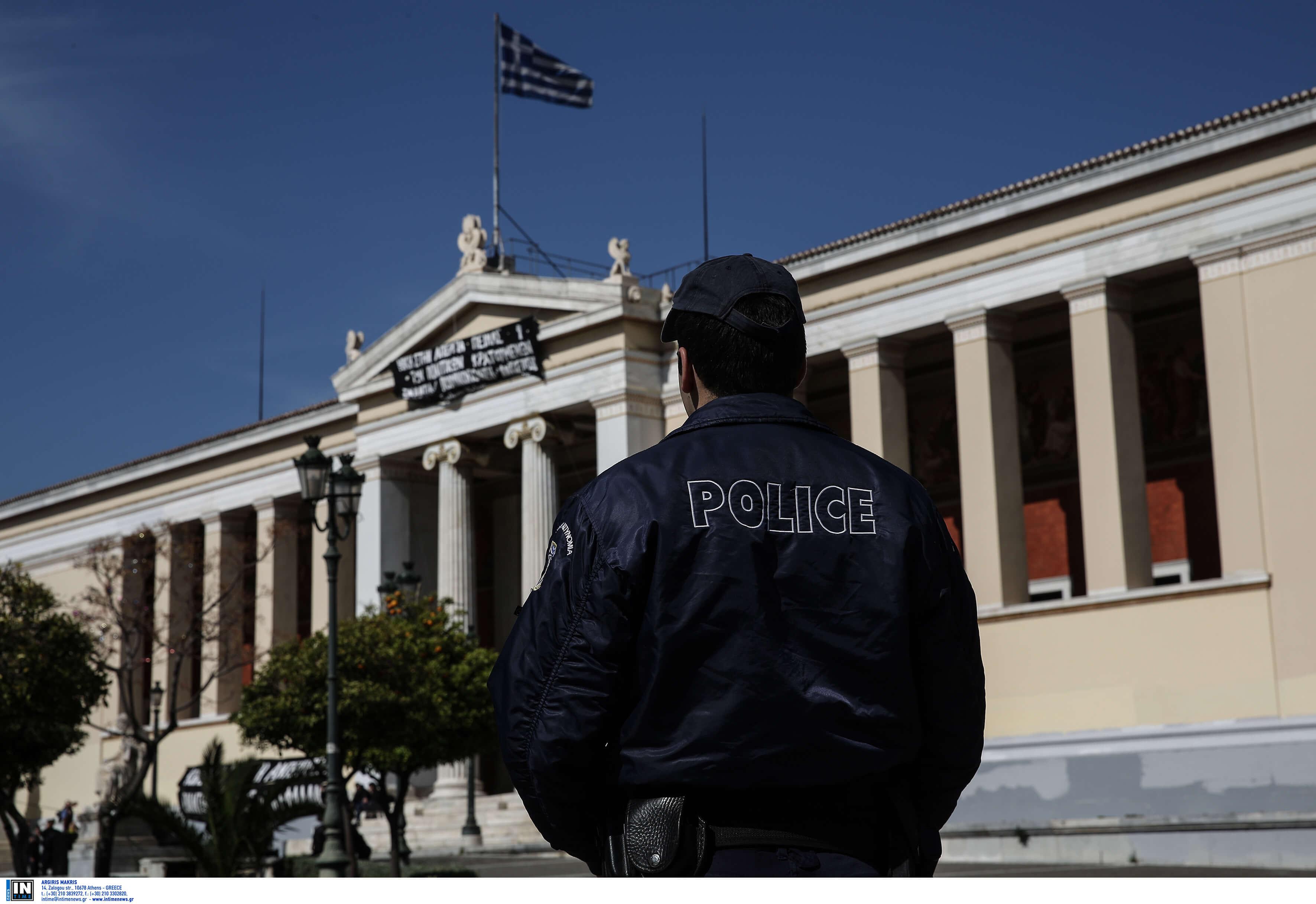 Χρυσοχοΐδης για πανεπιστημιακή αστυνομία: Όχι άλλος εξευτελισμένος πρύτανης