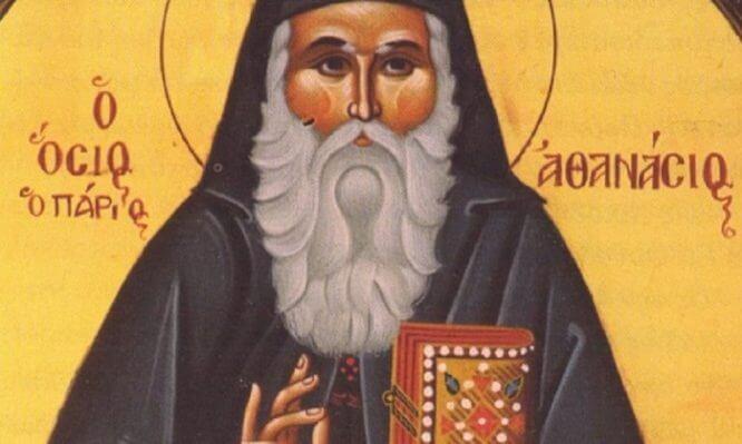 Ποιος ήταν ο Όσιος Αθανάσιος ο Πάριος που γιορτάζει σήμερα