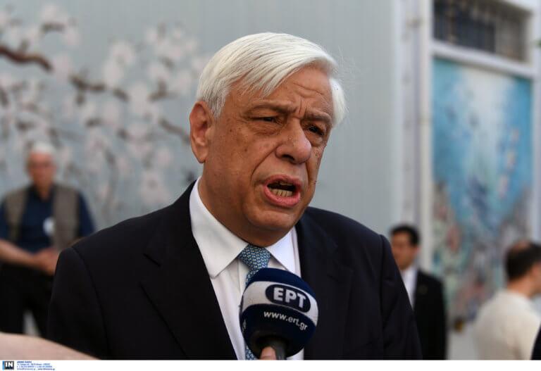 Παυλόπουλος: Ας αντιληφθεί η Τουρκία ότι είμαστε αποφασισμένοι και ανυποχώρητοι