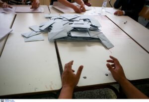 Εκλογές 2019 – Δικαστικοί αντιπρόσωποι: Τι αποζημίωση δικαιούνται