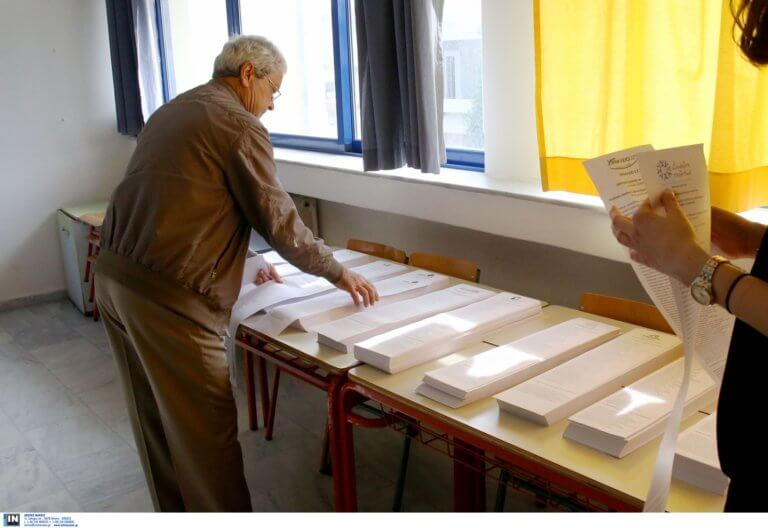 Εκλογές 2019: Τα 20 κόμματα που θα συμμετάσχουν