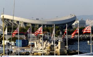 Ολυμπιακός Β: Αυτή θα είναι η έδρα της αναπτυξιακής ομάδας!