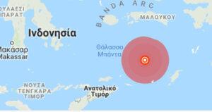 Σεισμός 7,5 Ρίχτερ στην Ινδονησία