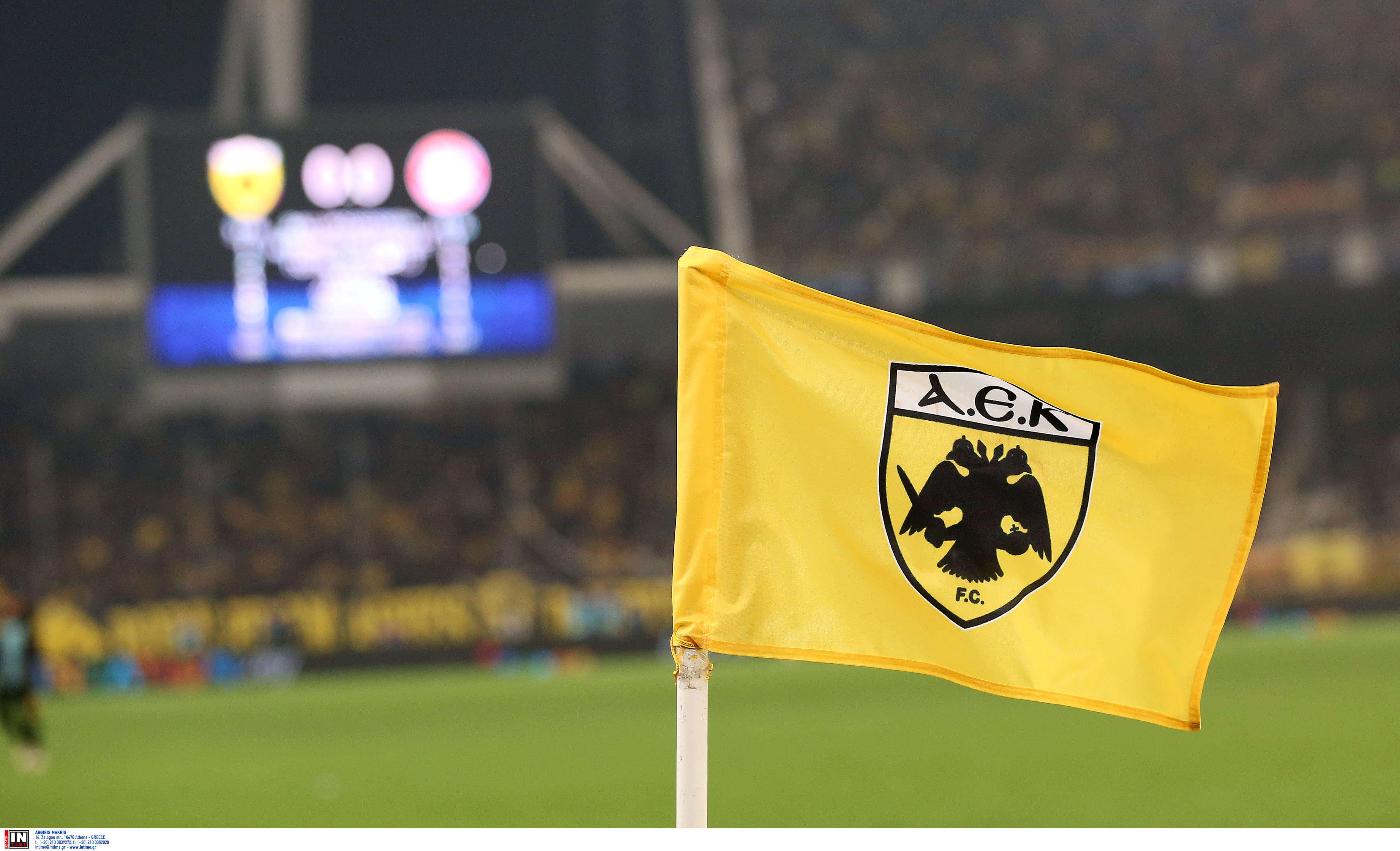 """ΑΕΚ: """"Απόφαση ευθύνης η αναβολή των πλέι οφ! Η ζωή είναι πάνω από το ποδόσφαιρο"""""""