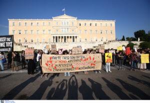Σύνταγμα: Συγκέντρωση φεμινιστικών οργανώσεων ενάντια στον νέο Ποινικό Κώδικα [pics]