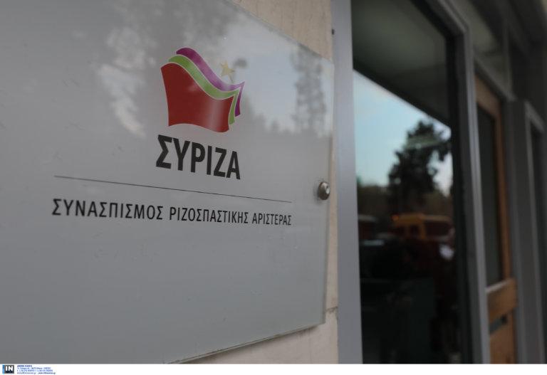 ΣΥΡΙΖΑ για Μητσοτάκη: «Κρύβεται από το debate για να μην τον καταλάβουν»!