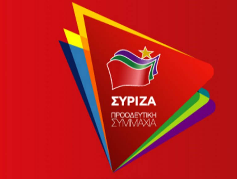 ΣΥΡΙΖΑ: Πρώτη φορά και μπλε χρώμα στο νέο λογότυπο!