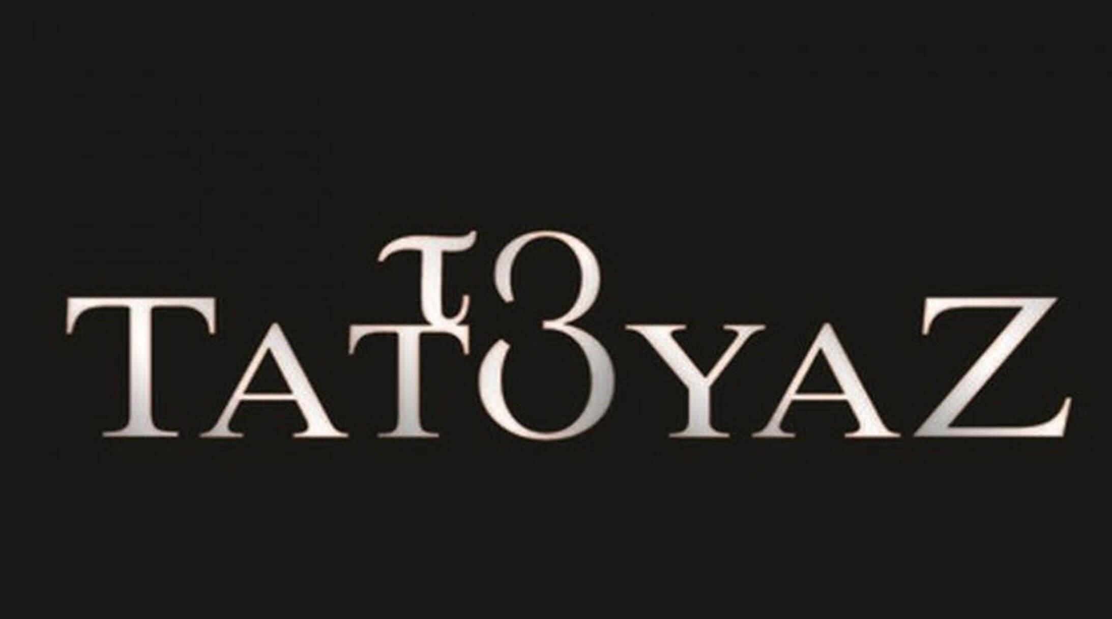 Τατουάζ: απόψε οι τίτλοι τέλους –Τέλος και στη συνεργασία με τον ALPHA