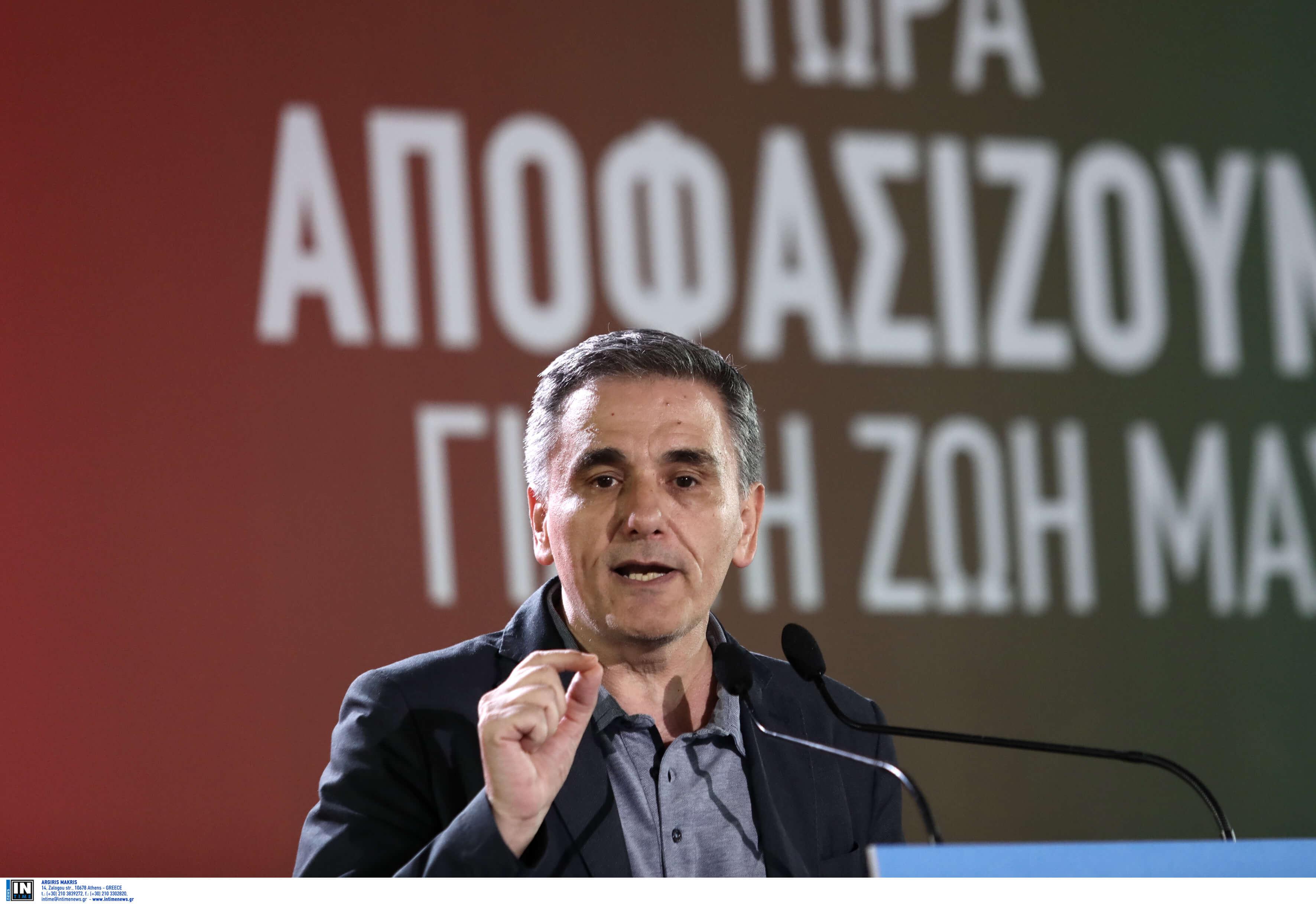 Τσακαλώτος: Αυτοί είναι οι εννιά βασικοί άξονες για δικαιότερη φορολογία