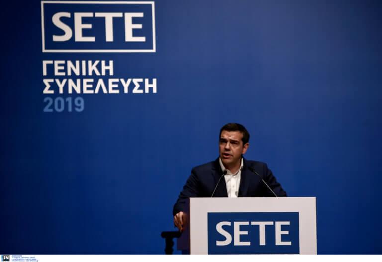 Τσίπρας: Σηκώσαμε το τουριστικό προϊόν στην κορυφή – Η ομιλία στη συνέλευση του ΣΕΤΕ