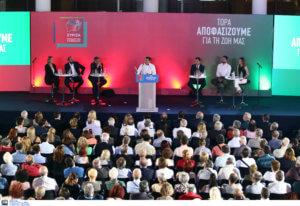 ΕΡΤ: Η διοίκηση «λυπάται» που δεν πρόβαλε ρεπορτάζ αλλά την πολιτική εκδήλωση του ΣΥΡΙΖΑ